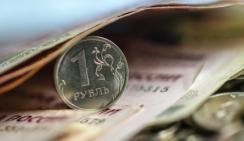 Российский ВВП побил исторический рекорд