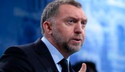 СМИ: ФБР проводит обыски в доме Олега Дерипаски