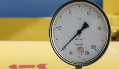 Украина может накопить газ для прохождения зимы без импорта из РФ