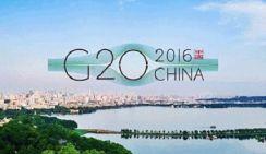 """Саммит G20 выписал новый """"рецепт"""" для мировой экономики"""