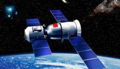 """Космическая станция """"Тяньгун-2"""" введена в действие"""