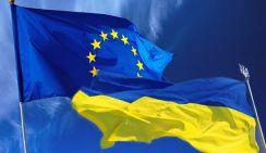 Украина надеется на получение безвизового режима с ЕС