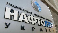 «Нафтогаз» требует долг с РФ за потерянные активы в Крыму