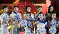 Китайская «Мисс Мира» выбрана в Пекине