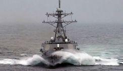 КНР не позволит США устраивать беспорядки в Южно-Китайском море