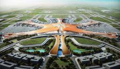 Новый аэропорт Пекина: город в городе
