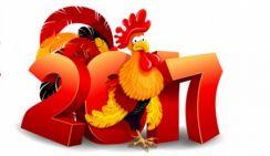 В наступающем году Петуха будет 13 месяцев и 384 дня