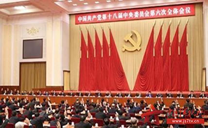 Самые ожидаемые события 2017 года в Китае