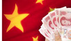 """Министр коммерции КНР: """"в Китае нет оттока иностранных инвестиций"""""""