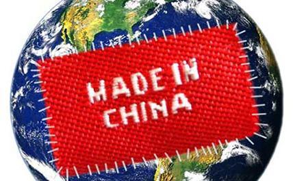 Вклад Китая в рост мировой экономики ставит рекорды