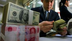 В 2016 году объем китайско-американских двусторонних прямых инвестиций превысил 60 млрд долларов США