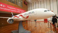 Китай и Россия совместно разрабатывают крупный самолет нового поколения
