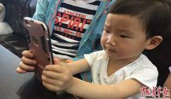 К 2020 году около половины китайцев будут страдать от близорукости