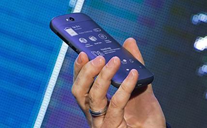 На российско-китайском ЭКСПО в Харбине представили YotaPhone 3