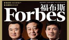 За последние 6 лет более миллиона китайцев стали миллионерами