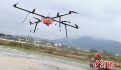 В Китае разработана маловысотная система нейтрализации беспилотных летательных аппаратов с применением лазерного света