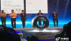 Китае началось производство шин для самолетов гражданской авиации