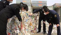 Китай запрещает ввоз 24 видов твердых отходов