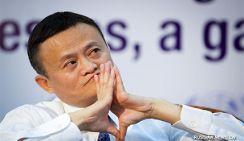 Основатель Alibaba Group посетил Африку