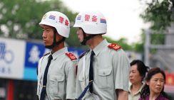 Мужчина в Пекине ранил ножницами пятерых человек