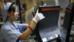 Специальный репортаж: Китайские высокотехнологичные инновации признаются во всем мире