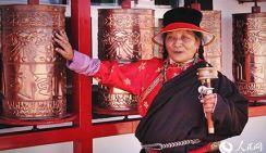 Дом-интернат для пожилых людей «Счастье» в провинции Цинхай