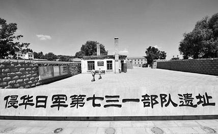 Китай представил новые доказательства бактериологической войны, которую вела Япония во времена Второй Мировой войны