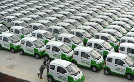 В Китае сервис по каршерингу создал 100 тыс. рабочих мест