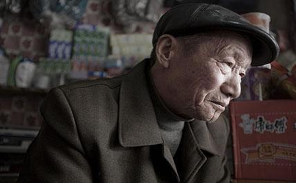 Продолжительность жизни в Пекине увеличится
