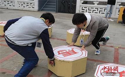 Шахматный турнир в Ухани: каждая фигура весом в 70 кг