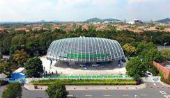 В Китае открыли крупнейшую фотоэлектрическую станцию для зарядки электрокаров