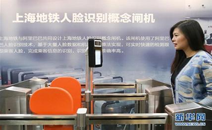В шанхайском метро введут технологию распознавания лица и голоса