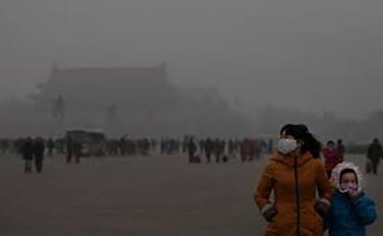 Пекин вложил деньги в борьбу с загрязнением воздуха