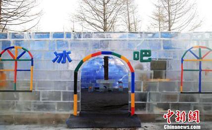 Ледяной бар в провинции Хэбэй открыт для посетителей