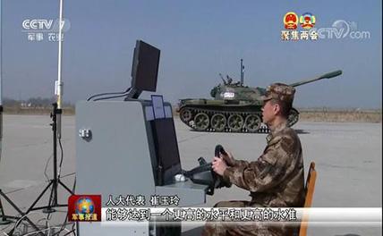 Китайский беспилотный танк привлек большое внимание