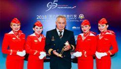 Названо рекордное время перелета на самолете «Аэрофлота»от Шанхая до Москвы