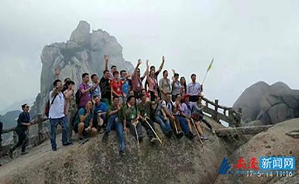 «Русская деревня» появилась в районе гор Тяньчжушань провинции Аньхой