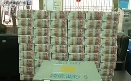 В провинции Хэйлунцзян создали сухопутный канал для поставки наличных юаней из Китая в Россию