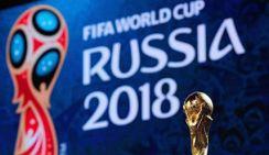 Китайские элементы на Чемпионате мира по футболу в России