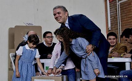 Иван Дуке избран президентом Колумбии