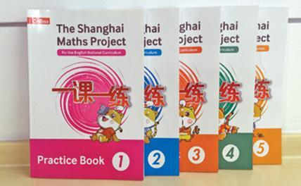 Китайские учебники были введены в школах за рубежом