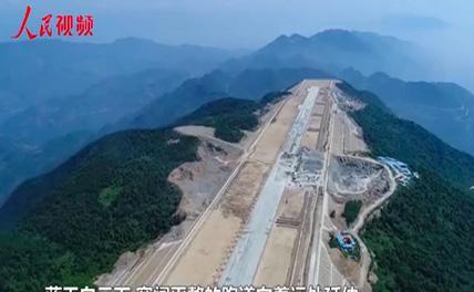 Самый высокогорный гражданский аэропорт Чунцина с высоты птичьего поле