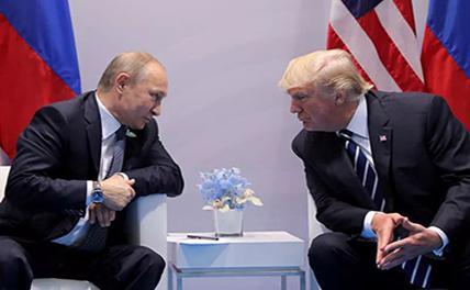 Улучшатся ли российско-американские отношения?