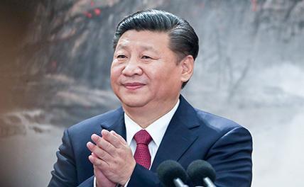 10 «цитат» Си Цзиньпиня на Пекинском саммите Форума китайско-африканского сотрудничества