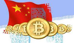 Экспериментальная блокчейн-зона появилась в провинции Хайнань