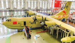 Си Цзиньпин направил поздравительную телеграмму по случаю успешного взлета самолета-амфибии AG600