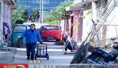 Уборщица из Китая уже 26 лет учит английский язык