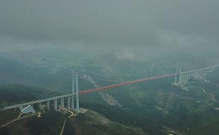"""В Пекине объявлено """"желтое"""" предупреждение в связи с серьезным загрязнением воздуха"""