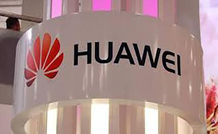 Китай требует от Канады немедленного освобождения финансового директора Huawei