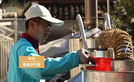 Китаец за год продал воздух на сумму 4 млн юаней